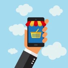 网上购物背景设计
