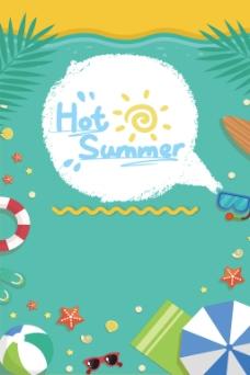 清凉一夏背景
