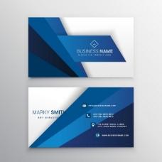 带有蓝色调的多边形卡片