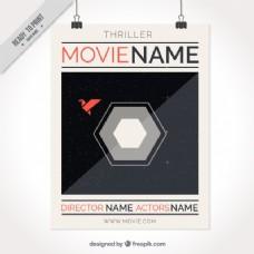 六角形复古电影海报