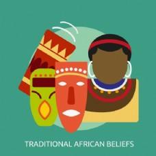 传统的非洲信念设计