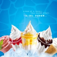 清凉一夏冰淇淋蓝色背景psd