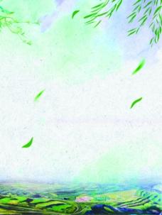 夏天出游创意水彩画艺术广告背景