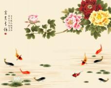 富贵有余牡丹装饰画背景墙