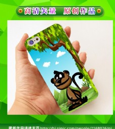 卡通手機殼 手機殼圖 矢量動物