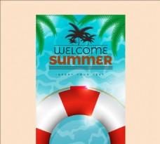 夏天棕榈叶救生用具海报