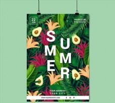 夏天牛油果花卉海报