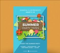 夏日派對熱帶海報設計
