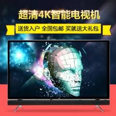 家电数码产品夜景电视显示器通用主图直通车