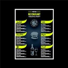 美食画册设计图片
