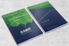 画册封面设计模板