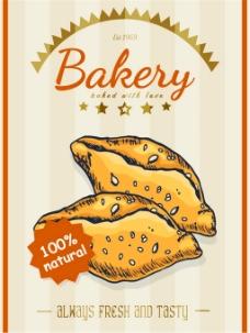 面包海报图片