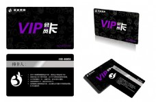 黑色尊贵风格紫色字体会员卡