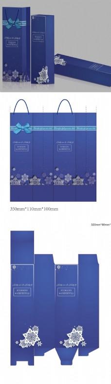 蓝色礼盒包装