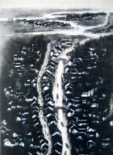 中国画 李可染国画