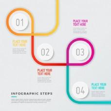 随着现代信息图表模板的几何设计