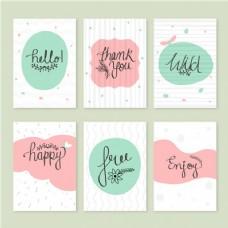 带有粉彩色彩的情人节卡片