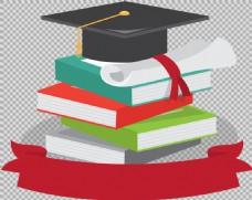 毕业帽书本免抠png透明图层素材