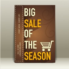 带购物车的棕色销售手册