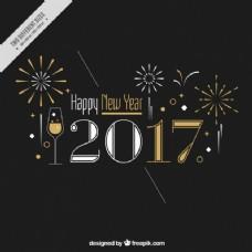 典雅的新年背景烟花和黄金细节