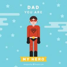 超级爸爸的背景