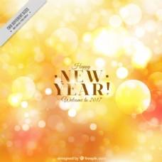 新的一年的金色背景虚化背景