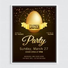 金色复活节彩蛋时尚派对海报