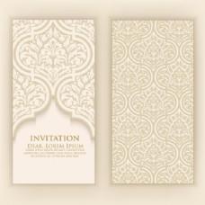 邀请卡设计