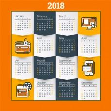 数码电器2018年日历图片