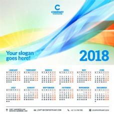 彩色曲线2018年日历图片1