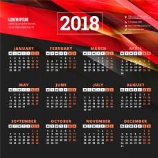 红色曲线2018日历图片