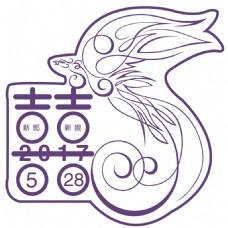 创意双喜婚礼logo