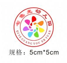 七色光幼儿园园徽logo设计标志标识