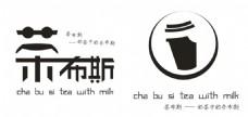 茶布斯奶茶字体设计