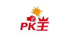 PK王LOGO设计