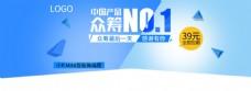 蓝色时尚简约海报banner背景
