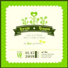 清新绿色结婚背景