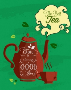 中国风复古茶矢量图