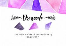 紫色渐变几何背景