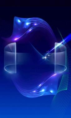 炫酷科技蓝色背景psd分层素材