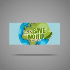 在灰色背景下拯救世界日