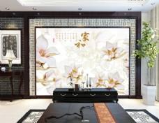 家和万事兴中式风格样机电视背景墙