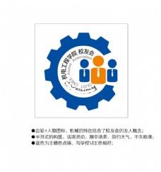 机电学院校友会会徽logo设计