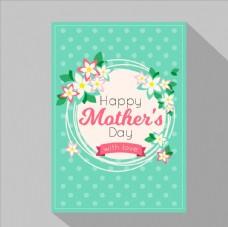 母親節花朵卡片海報