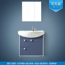 浴室柜主图
