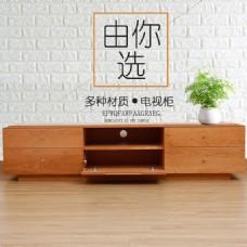 现代简约实木桌子