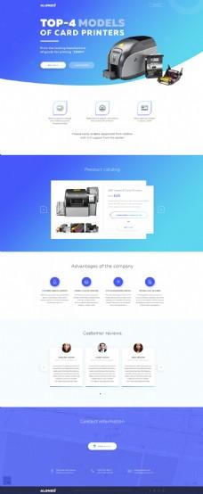 简洁渐变网页设计模板
