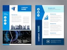 蓝色商务几何画册图片