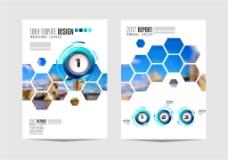 蓝色六边形画册图片