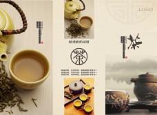 中国风水墨茶文化折页画册PSD图片